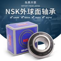 NSK进口外球面轴承UC305 306 307 308 309 310 311 312 313
